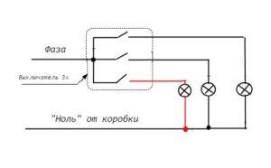 Как поменять ноль на фазу в выключателе света?