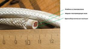 Характеристики и область применения термостойкого провода РКГМ
