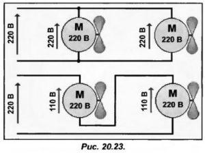 Как подключить два вентилятора: параллельно или последовательно?