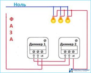 Как установить светорегулятор