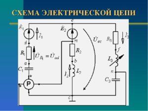Какие бывают электрические схемы?
