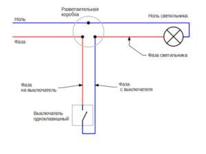Как подключить розетку через выключатель одноклавишный?
