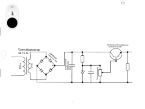 Почему падает напряжение на стабилизаторе при подключении нагрузки?