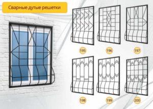 Разновидности и варианты решеток на окнах. Назначение решетки на окнах, особенности ее изготовления. Советы и рекомендации по изготовлению решеток своими руками
