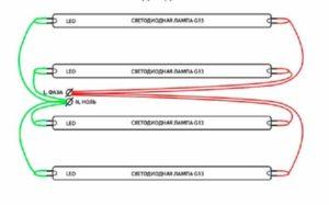 Как подключить трубчатые светодиодные лампы