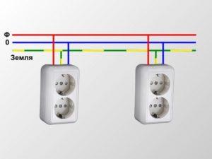 Схема подключения двойной розетки