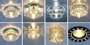 Выбираем точечные светильники — что важно знать?