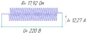 Как соединить спирали в муфельной печи, чтобы мощность стала меньше?