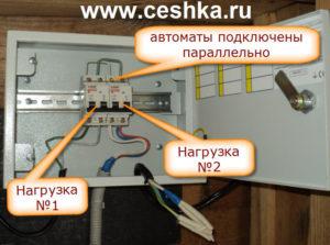 Можно ли подключить два провода к одному автомату?