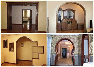 Как вместо двери сделать арки