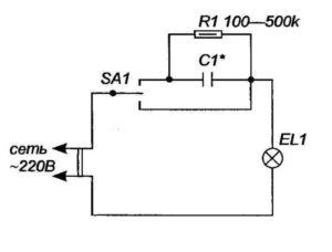 5 схем сборки самодельного светорегулятора