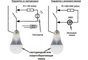 Почему гаснет одна лампа, когда включаешь вторую?