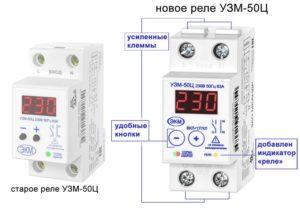Обзор УЗМ-50Ц: что это за аппарат и как его подключить