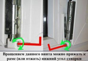 Регулировка прижима пластикового окна