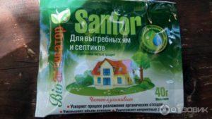Биоактиваторы для очистки септиков. Обзор средств