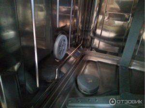 Отключается посудомоечная машина Gefest 45301