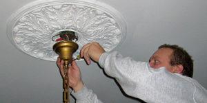 Как правильно снять люстру с потолка — пошаговая инструкция