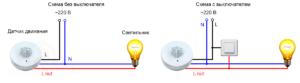 Как подключить датчик движения совместно с выключателем?
