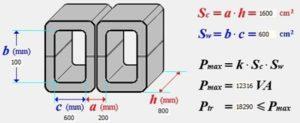 Как определить параметры неизвестного трансформатора?