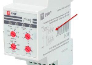 Что такое реле контроля фаз и где оно применяется?