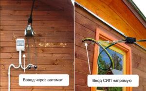 Законна ли прокладка вводного кабеля по стене (времянка)?