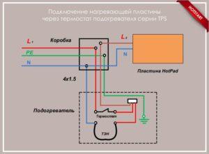 Как подключить терморегулятор к мощным ТЭНам?