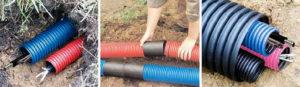 Тип кабеля для прокладки в ПНД трубе под землей