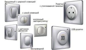 Серии розеток и выключателей Legrand — подробный обзор