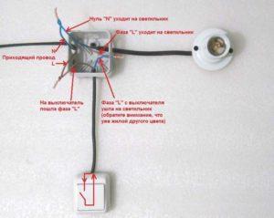 Как подключить выключатель от розетки в распределительной коробке?