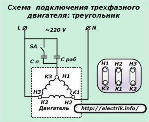 Использование конденсаторов К75-17 для подключения трёхфазного электродвигателя к однофазной сети