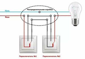 Можно ли подключить проходной выключатель к обычному?