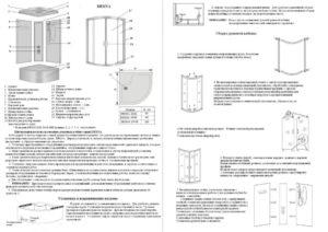 Инструкция по сборке душевой кабины