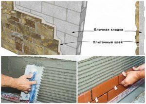 Технология укладки керамической фасадной плитки