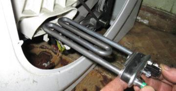 Инструкция по замене ТЭНа в стиральной машине