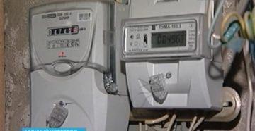 Как перепрограммировать счетчик электроэнергии и сколько это стоит