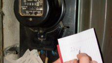 Как правильно снять счетчик электроэнергии