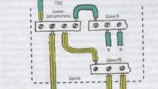 Как разделить PEN проводник согласно ПУЭ